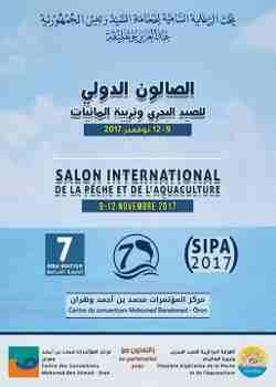 Guide touristique et annuaire oran visiter wahran - Salon international de la photographie ...