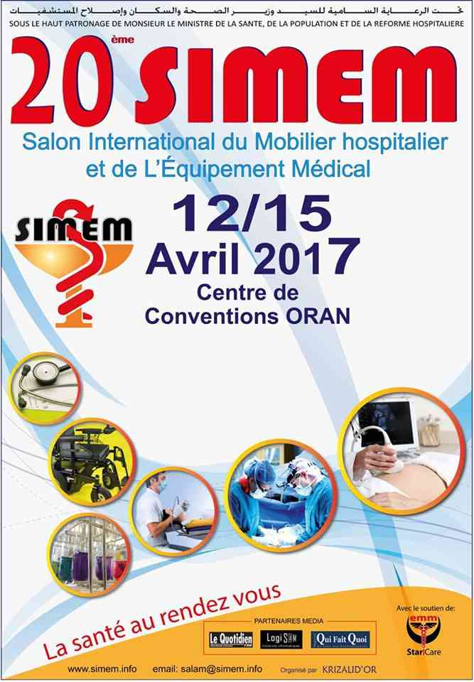 20 SIMEM : Salon International du Mobilier Hospitalier et de l'Equipement Médical