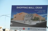 Shopping Mall Oran